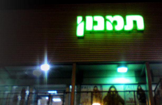 neon4.jpg